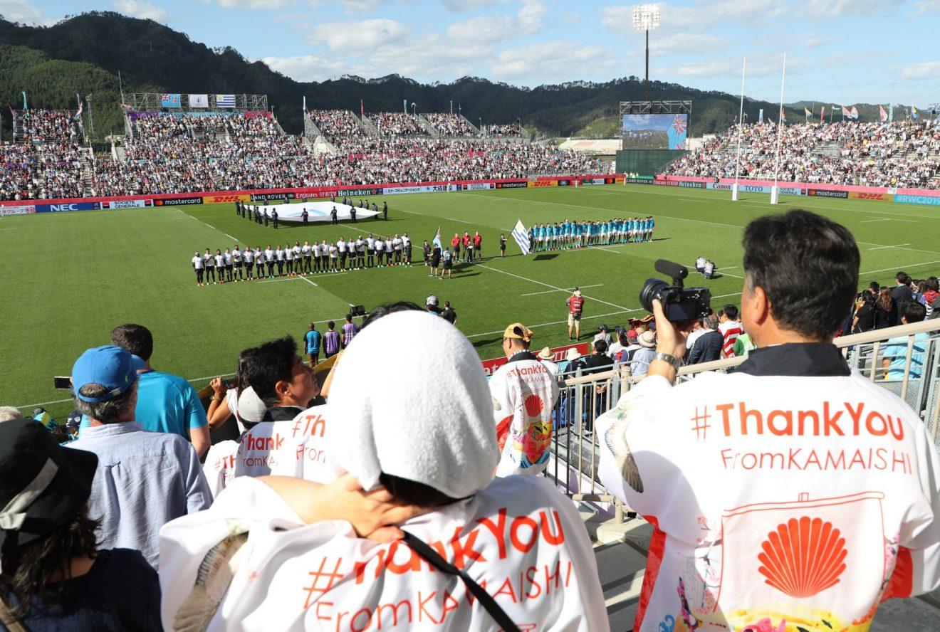 kamaishi stadium