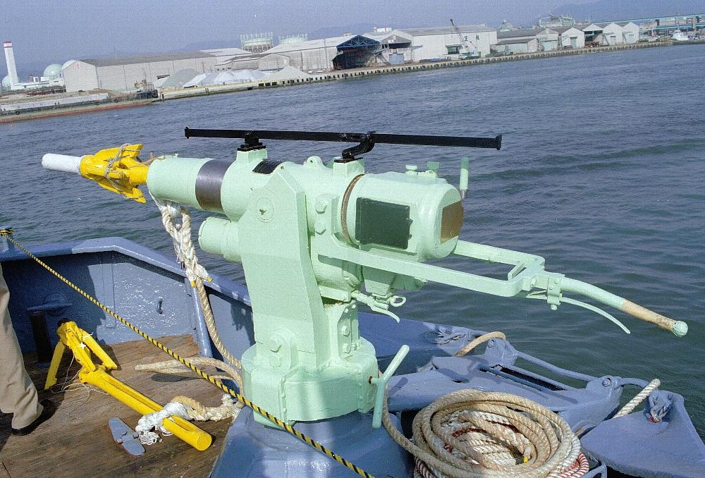 Norwegian style harpoon cannon