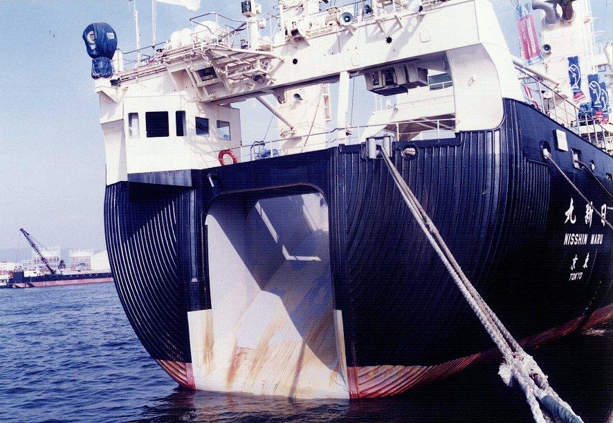 Whaling factory ship Nisshin Maru
