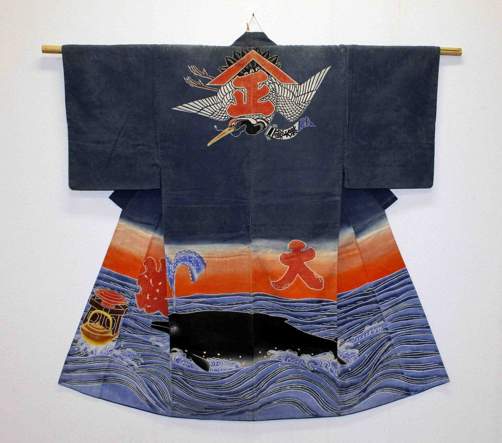Japanese traditional garment with whaling motif
